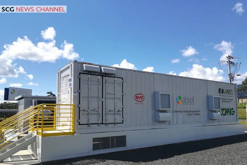 ระบบกักเก็บพลังงานไฟฟ้า Energy Storge System
