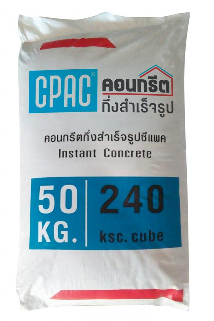 CPAC Instant Concrete