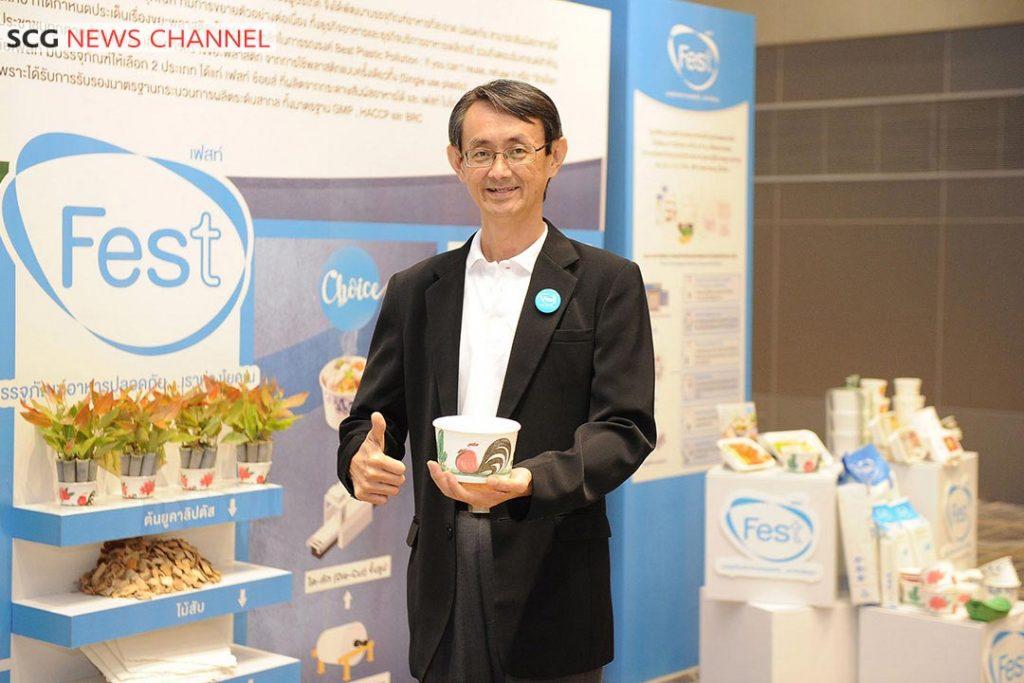 นายวิชาญ เจริญกิจสุพัฒน์ กรรมการผู้จัดการบริษัทผลิตภัณฑ์กระดาษไทย จำกัด