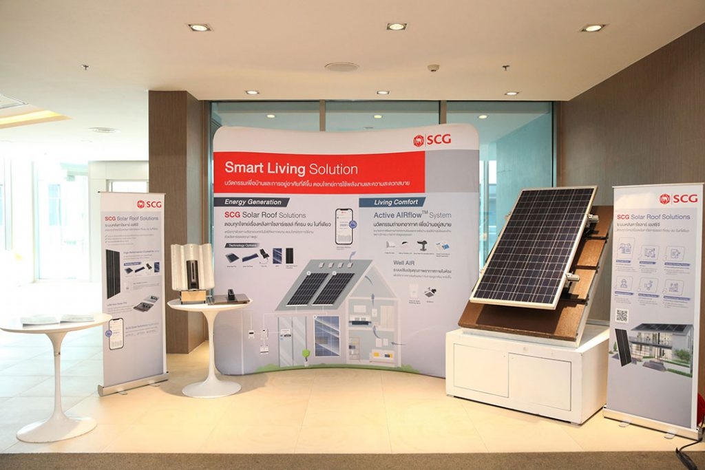 SCG-Solar-Roof-Solution