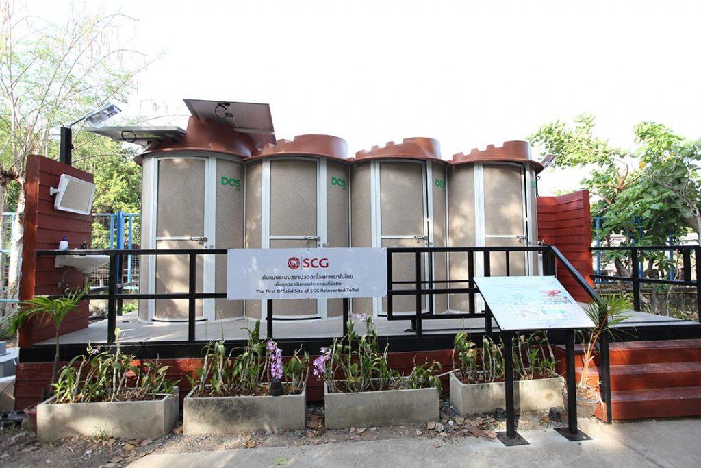 ต้นแบบระบบสุขาปลอดเชื้อแห่งแรกในไทย ติดตั้งในพื้นที่ชุมชนคลองพลับพลา
