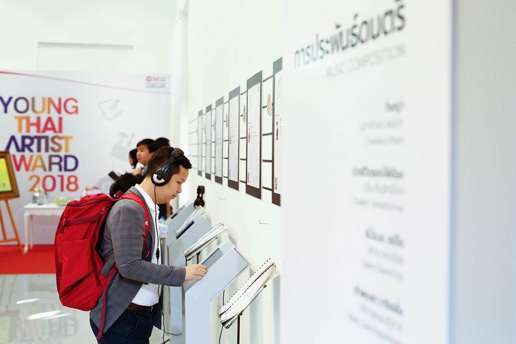 ผู้สนใจเข้าชมงานผลงานในโครงการรางวัลยุวศิลปินไทย