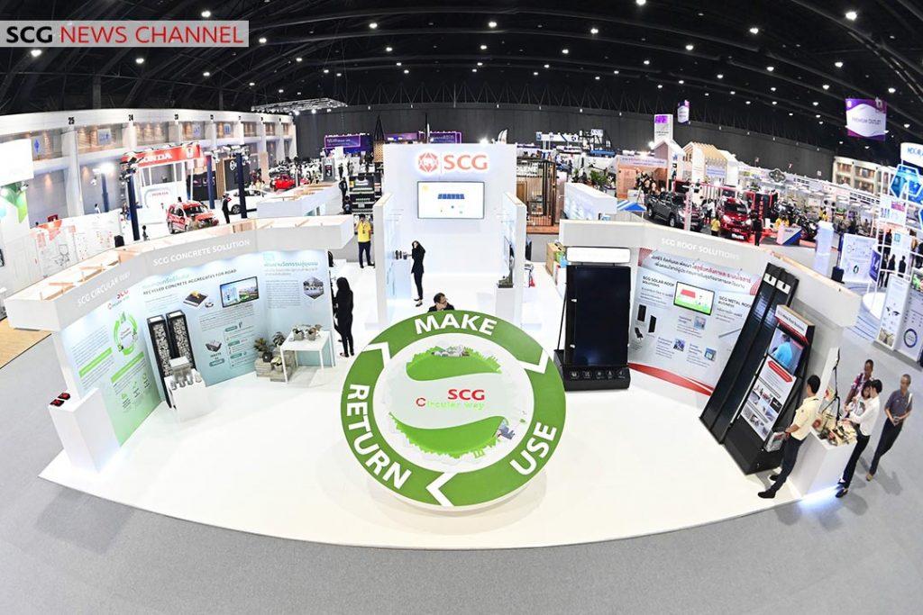 บูธ SCG ภายในงาน Thailand Industry Expo 2019