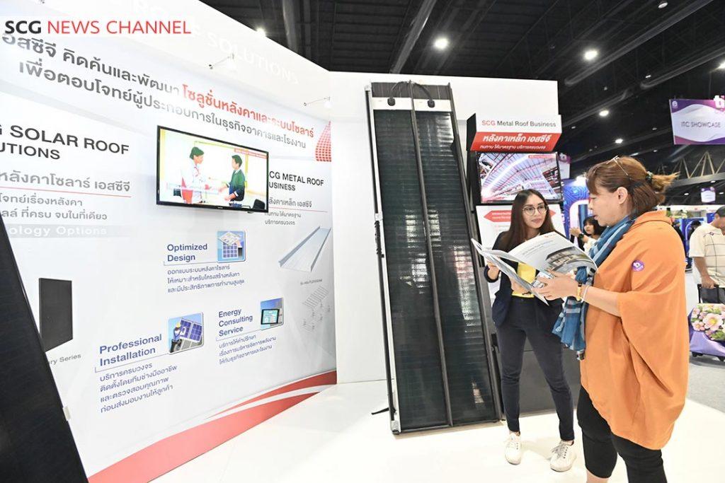 โซลูชั่นหลังคา เอสซีจี ตามแนวคิด Circular Economy ภายในงาน Thailand Industry Expo 2019
