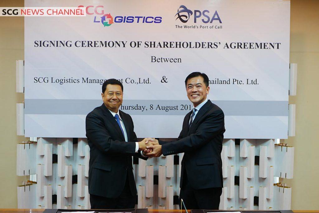 ลงนามความร่วมมือจัดตั้งบริษัทร่วมทุน SCG-PSA Holdings Co., Ltd