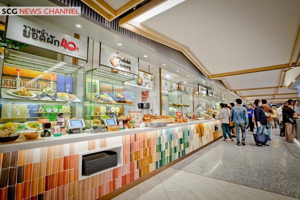 SCG Green Building Solution ร่วมออกแบบศูนย์อาหาร foodwOrld ให้ประหยัดพลังงาน