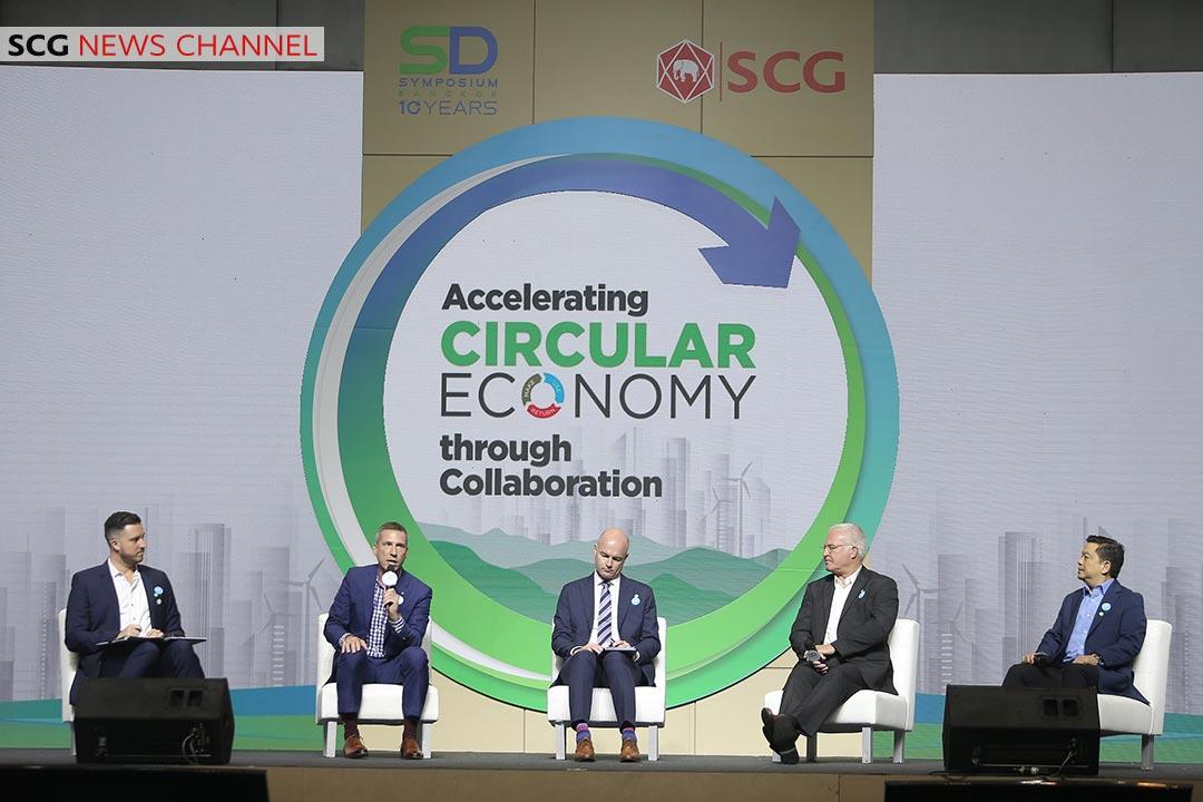 เสวนาในหัวข้อ Accelerating Circular Economy through Collaboration