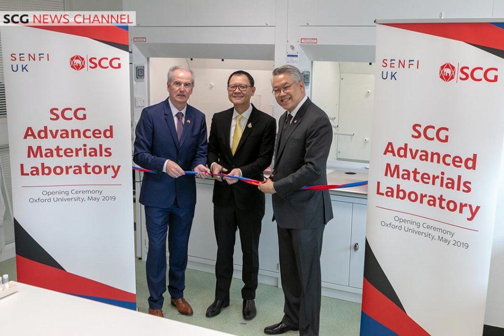 ศูนย์วิจัยและพัฒนา SCG Advanced Materials Laboratory ของธุรกิจเคมิคอลส์