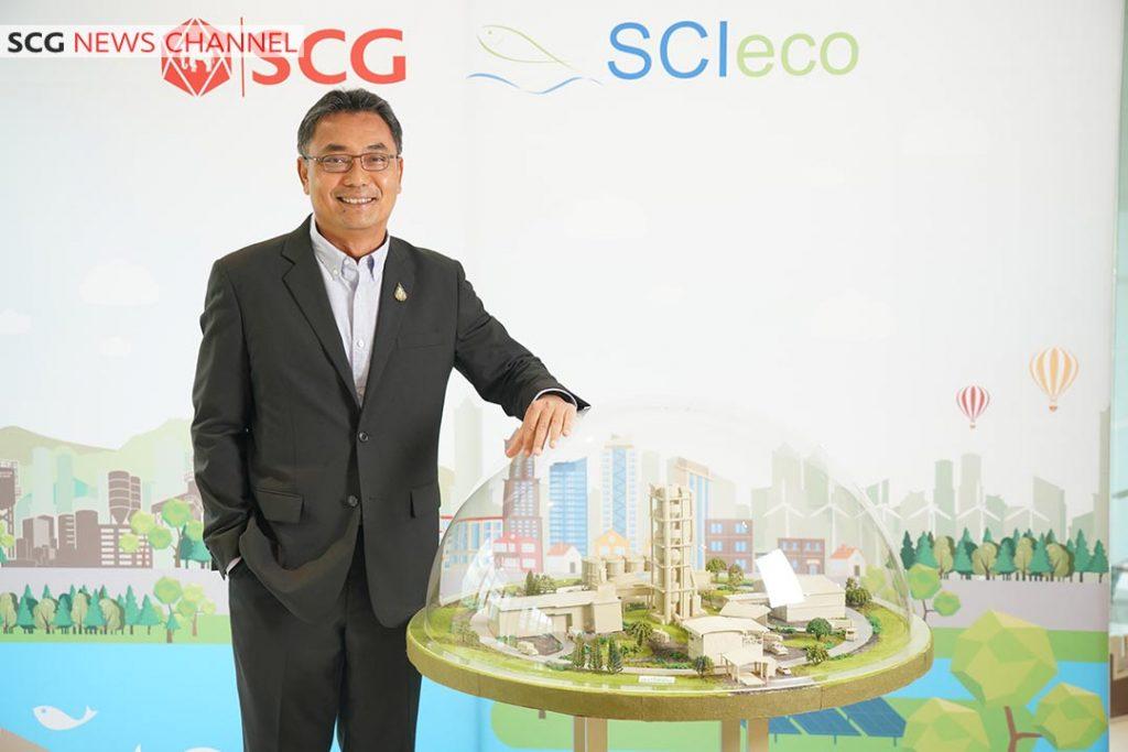 นายชนะ ภูมี Vice President-Cement and Construction Solution Business บริษัท เอสซีจี ซิเมนต์-ผลิตภัณฑ์ก่อสร้าง จำกัด