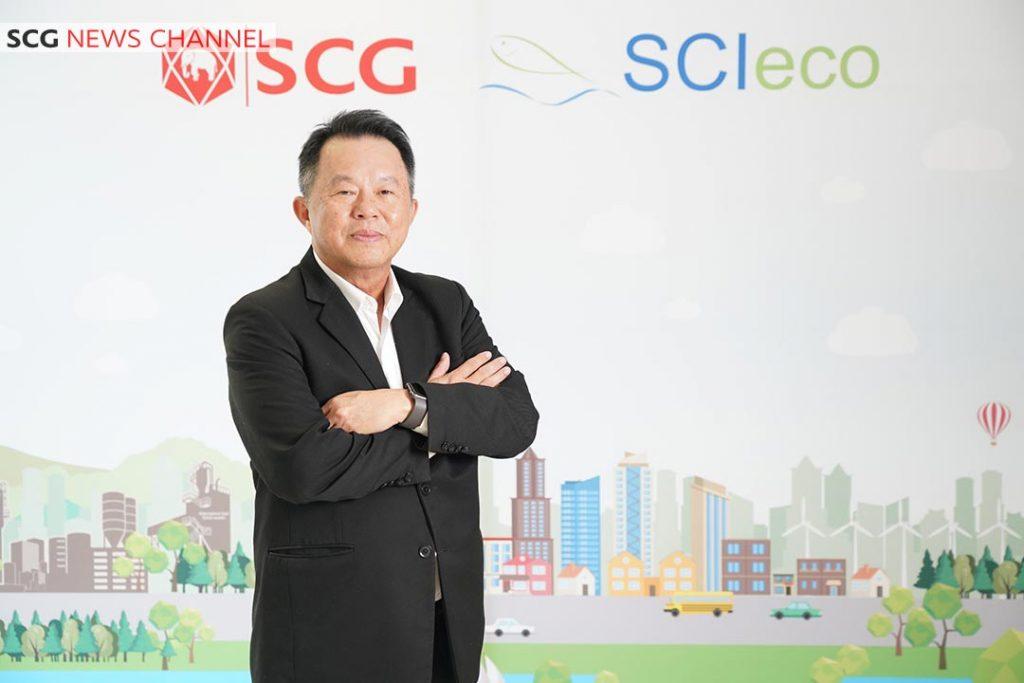 นายปัญญา โสภาศรีพันธ์ Business Stakeholder Engagement Deputy Director บริษัท เอสซีจี ซิเมนต์ จำกัด