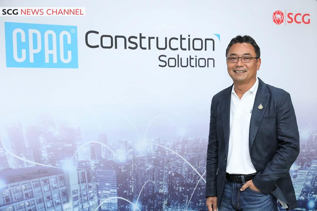 นายชนะ ภูมี Vice President - Cement and Construction Solution Business ธุรกิจซีเมนต์และผลิตภัณฑ์ก่อสร้าง เอสซีจี