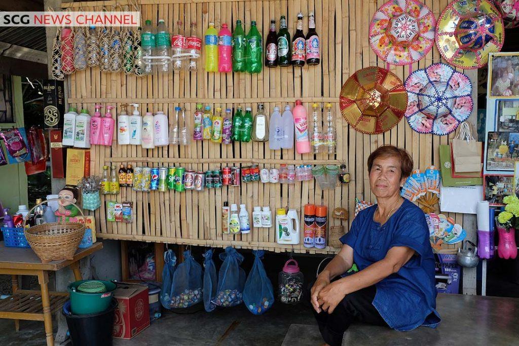 ชุมชนต้นแบบด้านการจัดการขยะ บ้านรางพลับ จ.ราชบุรี