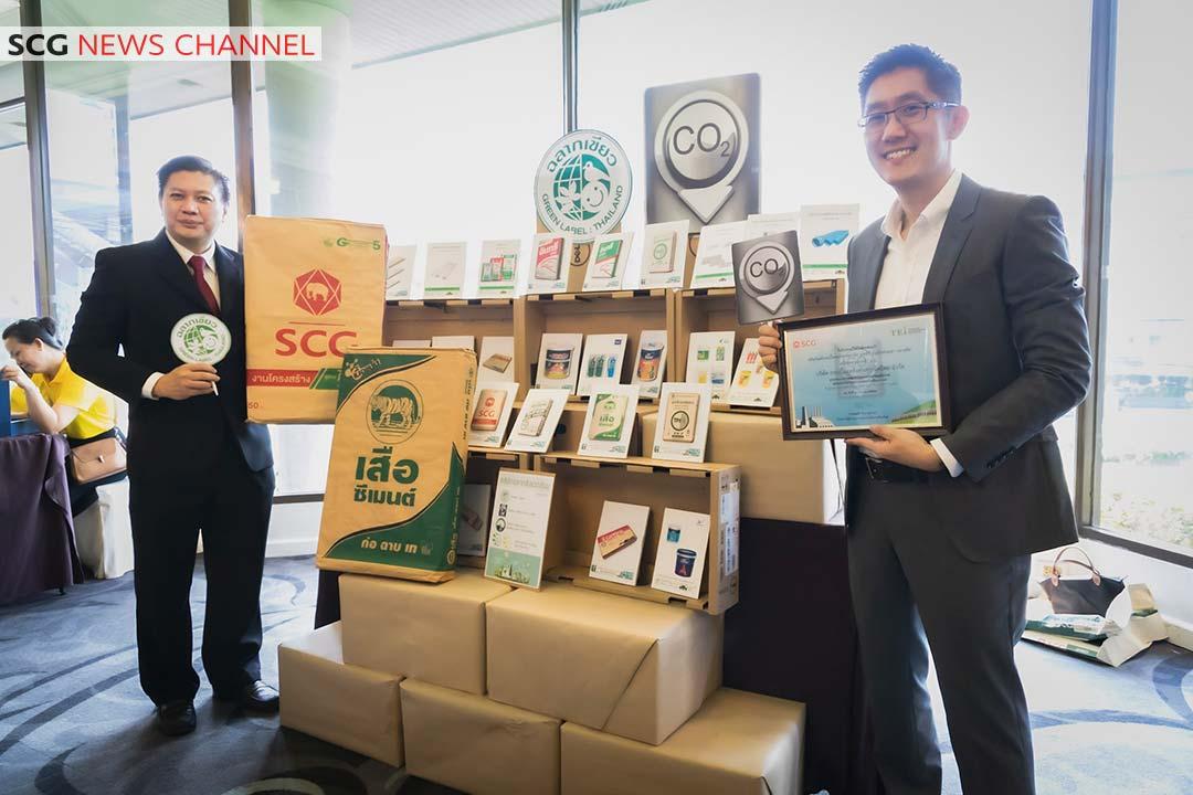 เอสซีจี ได้รับใบรับรองสินค้าที่เป็นมิตรต่อสิ่งแวดล้อม จากสถาบันสิ่งแวดล้อมประเทศไทย