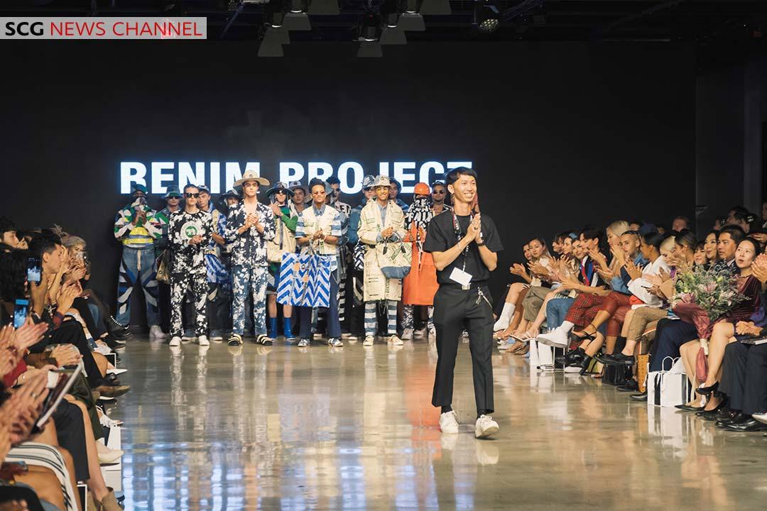 นายทรงวุฒิ ทองทั่ว นักออกแบบเสื้อผ้าชาวไทย ที่มีแนวคิดการ Remade Reduce Redesign โดยนำถุงปูนซีเมนต์ ตราเสือ