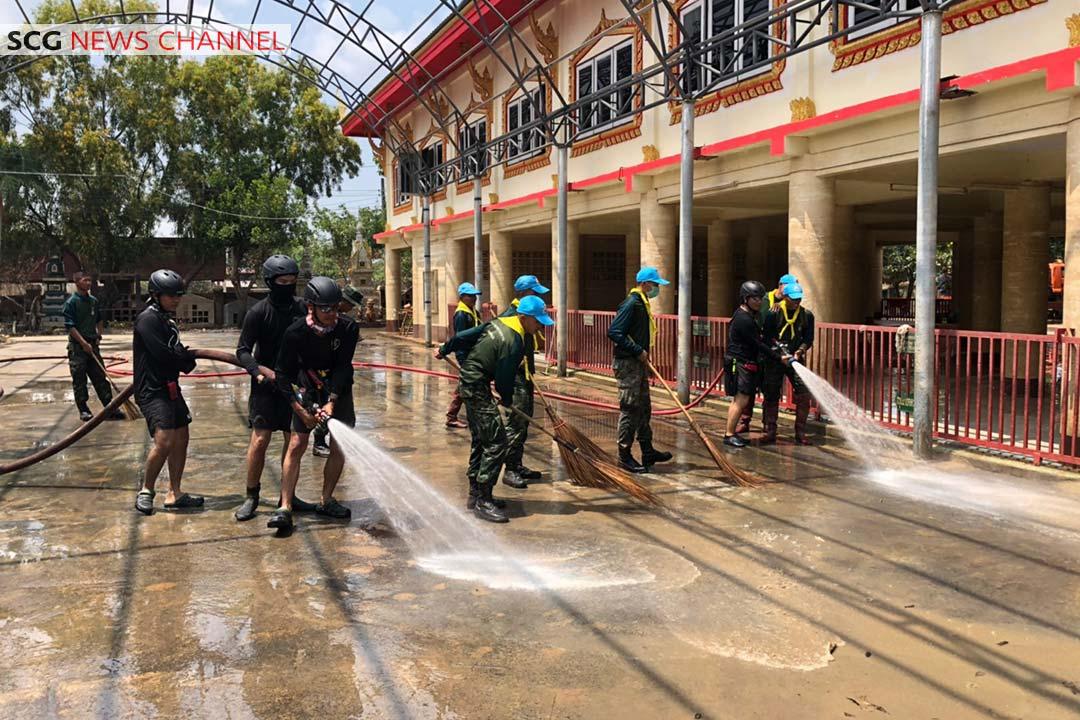 ทีม S.E.R.T. (SCG Emergency Response Team) เข้าทำความสะอาด