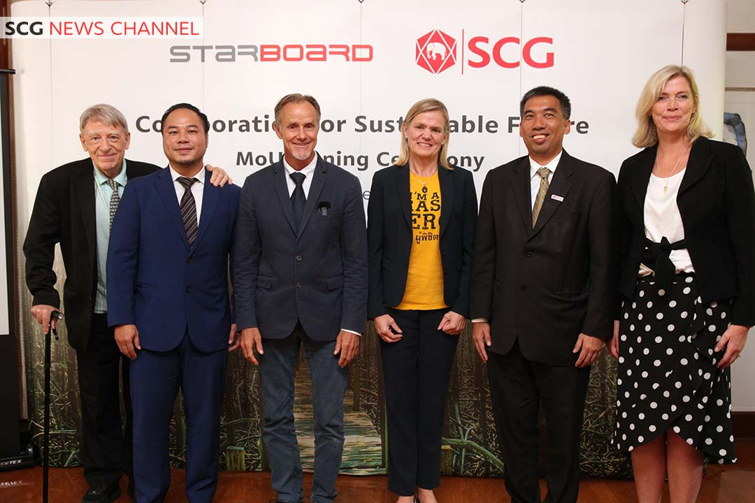 SCG and Starboard for MOU on Collaboration for Future