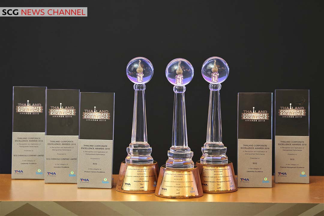 "รางวัล ""Thailand Corporate Excellence Awards 2019"""