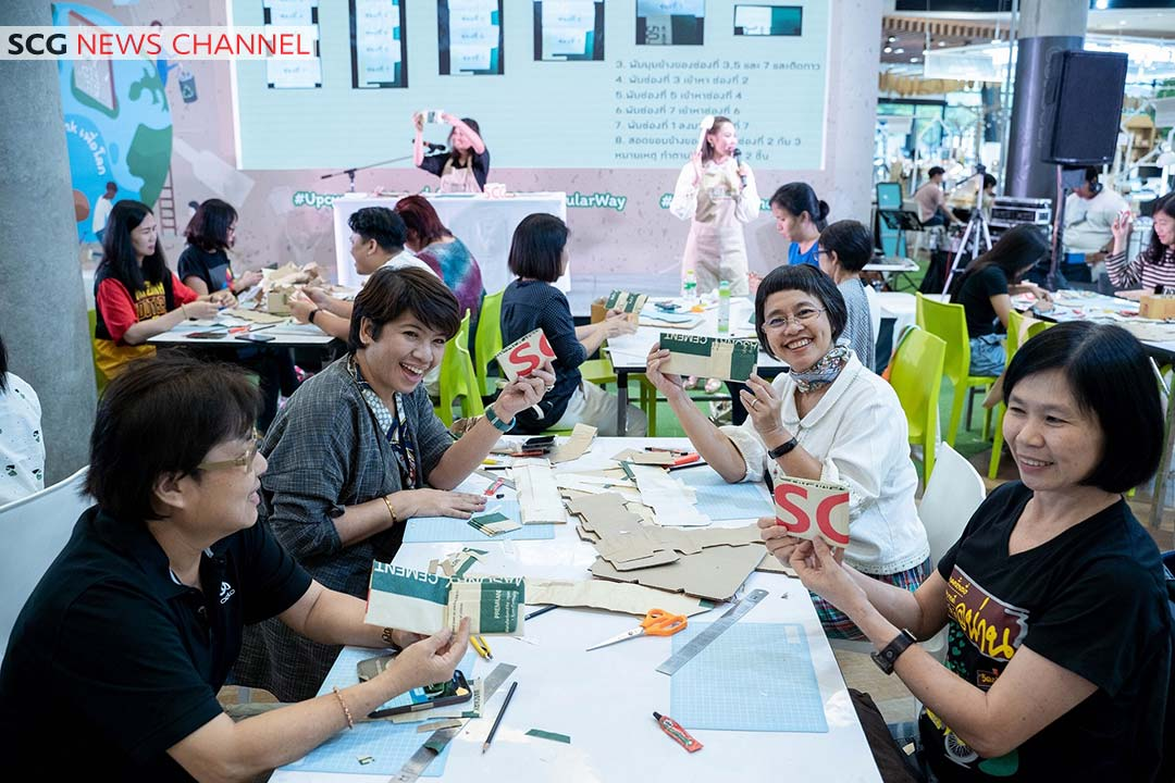 กิจกรรม workshop Upcycling Think เพื่อโลก