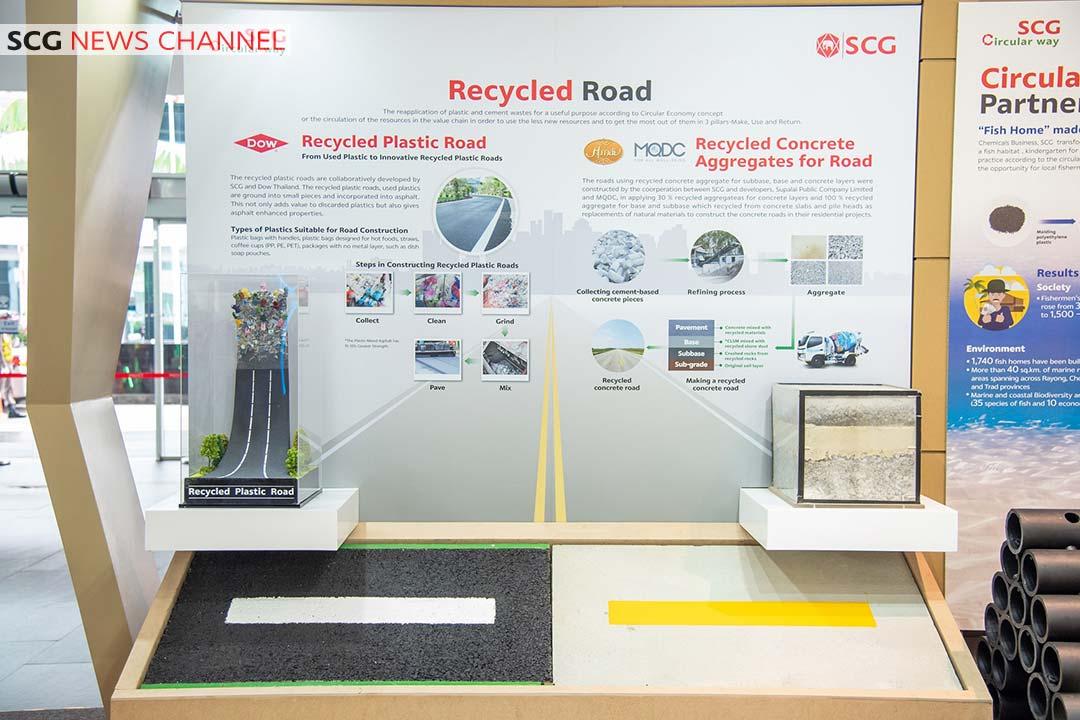 ถนน Recycled Road จากคอนกรีตเหลือใช้เเละถุงพลาสติกใช้เเล้ว
