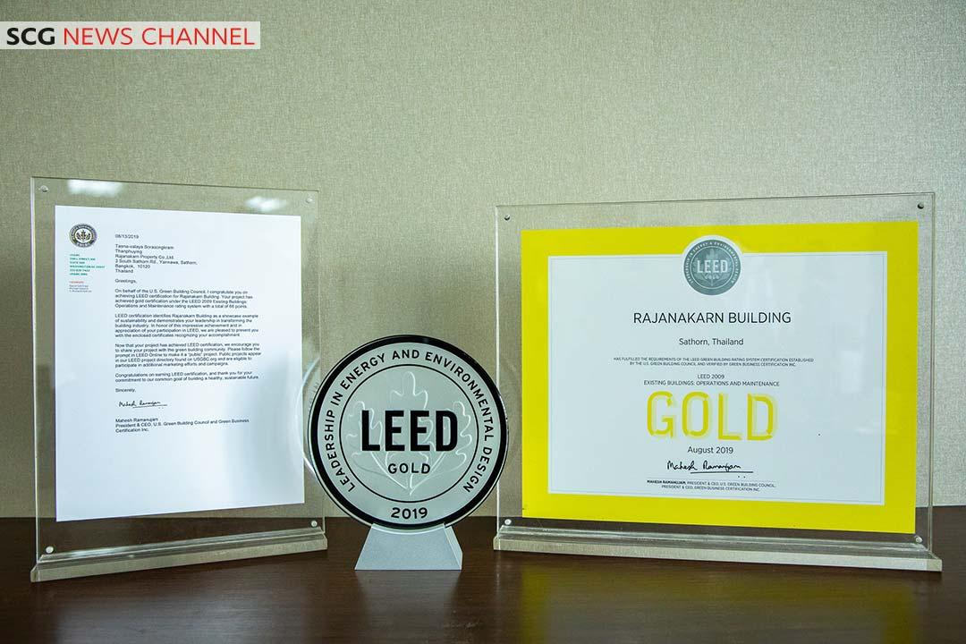 LEED Gold Level อาคารรัจนาการ